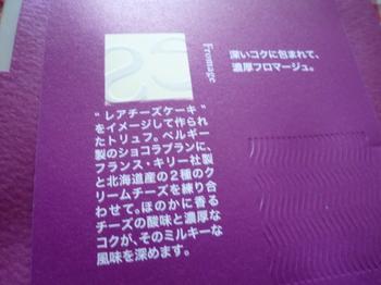 2011_0313_094410-P1000815.JPG